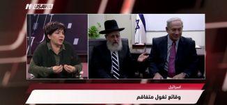 إسرائيل.. وقائع تغوّل مُتفاقم ! - أنطوان شلحت - مترو الصحافة،1.3.2018، قناة مساواة الفضائية