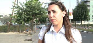 منى شيمي - اخصائية علاجية نفسية -29-9-2015- قناة مساواة الفضائية -صباحنا غير - Musawa Channel
