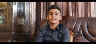 ابراهيم خوري - #شبابيك - قناة مساواة الفضائية - Musawa Channel