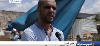 تقرير : تنامي رياضة ركوب الأمواج في جسر الزرقاء، اخبار مساواة، 28-8-2018-مساواة