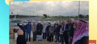 العناوين الصباحية : العشرات في وقفة احتجاجية ضد هدم العراقيب في النقب،صباحنا غير،11-2-2019،
