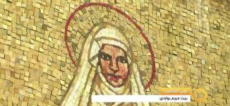 Musawachannel   بيت مريم بواردي   30 10 2015   قناة مساواة الفضائية  عين الكاميرا   Musawa Channel