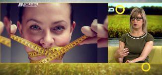 المشاكل والصعوبات في زيادة الوزن  - جيني حمد -  صباحنا غير- 27-4-2017 - قناة مساواة