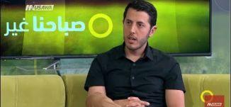 نجاح وتميز طالب عربي بعلم الأدوية - إبراهيم كنانة - صباحنا غير-9-6-2017 -  قناة مساواة