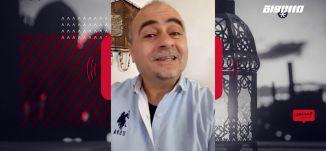 بالصدفة، مليون مٌشاهدة: أغنية كورونيّة للأطفال أحبها الكبار،رائد الشيوخي،المحتوى في رمضان،الحلقة 7