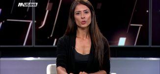 """يسرائيل هيوم - نتنياهو وبينيت يتفقان على صيغة قانون القومية: تهويد الجليل والنقب""""،الكاملة،21.7"""