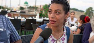 عيد وحب ! - في الميدان - عنا الحل - ح30 - 25.6.2017- قناة مساواة الفضائية