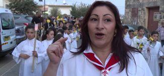 مسيرة عيد الصليب -13-9-2015- قناة مساواة الفضائية -صباحنا غير - Musawa Channel