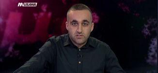 الإعلام الفلسطيني..هل يكفي نقل تصريحات بعض السياسيين؟ - الكاملة ،مترو الصحافة ،7.12.2017