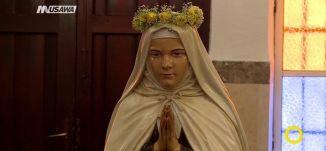 تقرير - وصول ذخيرة القديسة مريم البواردي إلى كنيسة عبلين - بليغ صلادين - صباحنا غير -27.8.2017