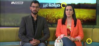 رغم التهدئة المعلنة: طيران الاحتلال يستهدف 15 موقعًا في قطاع غزة ،صباحنا غير،3-6-2018- مساواة