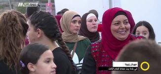 تقرير - مهرجان زورونا في بلدة بيت صفافا  -  نورهان ابو ربيع -  صباحنا غير -25.8.2017