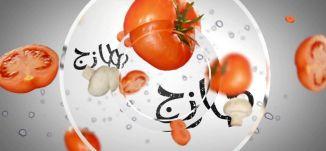 سباجيتي بحري 2 - طعمات - قناة مساواة الفضائية - Musawa Channel