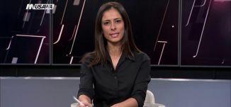 """عرب48 - """"مناعة لإسرائيل"""": حزب إسرائيلي جديد برئاسة غانتس،الكاملة،مترو الصحافة،28-12-2018،مساواة"""