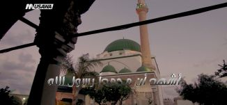 التاسع عشر من رمضان، الفترة الدينية، رمضان 2018،قناة مساواة الفضائية