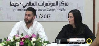 تقرير - مؤتمر صحفي .. محبوب العرب يعقوب شاهين - قناة مساواة الفضائية