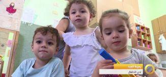 تقرير - رمزية العيد لدى الاطفال - #صباحنا_غير- 8-7-2016- قناة مساواة الفضائية