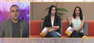 وائل عواد - فقرة اخبارية - #صباحنا_غير-22-5-2016- قناة مساواة الفضائية - Musawa Channel