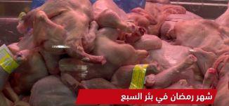 ابراهيم معلوف في مهرجان بعلبك ! -view finder - 1-6-2017 - قناة مساواة الفضائية - MusawaChannel