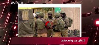 """يسرائيل هيوم - ضباط كبار في الجيش الإسرائيلي يهاجمون ليبرمان: """"غير مسؤول"""" ،مترو الصحافة ،7-12"""