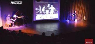 مهرجان Made in nzrt هو الأضخم تاريخيًا على مستوى بلادنا ! - الكاملة -ح7- 26.11.2017