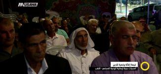 تقرير- خيمة اغاثة ونصرة الدين ، أمسيات دينية ايمانية لتوعية المجتمع - النقب - صباحنا غير- 29-5-2017