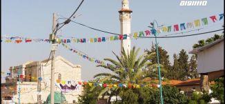 مدينة اللد كيف حل عليهم الشهر الفضيل وما هي المشاريع الخاصة بالشهر الفضيل الكاملة،جولة رمضانية،2019