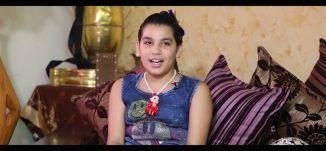 رتاج شيمي  - #شبابيك - قناة مساواة الفضائية - Musawa Channel