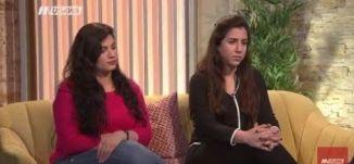 النسوية في المجتمع الفلسطيني: بين النظرية والتطبيق،سوار عوض،جمانة اشقر،صباحنا غير،13-3-2019