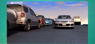 السيارات ذاتية السياقة - فقرة Report 1- برنامج #USB - حلقة 4-4-2017 - قناة مساواة الفضائية