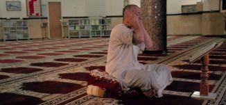 الفقرة الدينية - المشهد -  الكاملة - الحلقة السادسة  - قناة مساواة الفضائية  - MusawaChannel
