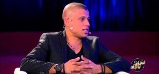 علاء عكر - الغلط فيك - 26-10-2015 - قناة مساواة الفضائية -شو بالبلد - Musawa Channel-