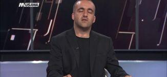 خامنئي يضع 7 شروط للإبقاء على الاتفاق النووي،مترو الصحافة ،24.5.2018، قناة مساواة