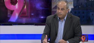 """""""عرب 2048"""": التأكيد على الاقتصادي المعيشي!  - محمد دراوشة - التاسعة مع رمزي حكيم - 3-3-2017 - مساواة"""