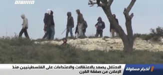 الاحتلال يصعد بالاعتقالات والاعتداءات على الفلسطينيين منذ الإعلان عن صفقة القرن،اخبار مساواة،14.6