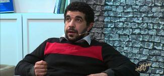 محمود مرة - الاعتداءات الجنسية - 14-1-2016- شو بالبلد - قناة مساواة الفضائية - Musawa Channel