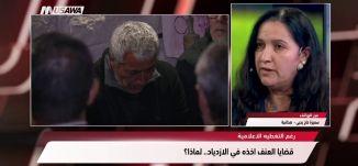 يارا وضميرنا - صوت وصرخة!الشّمّاس الإنجيلي المكرّس، مجدي أسامة هاشول،مترو الصحافة،30-11-2018