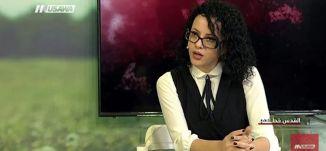 الاعلام العالمي: مقتل الشاب إبراهيم أبو ثريا، مبتور القدمين من غزة- مترو الصحافة،16.12.17