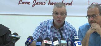 مؤتمر صحفي للمدارس الاهلية المسيحية -10-9-2015- قناة مساواة الفضائية -صباحنا غير - Musawa Channel