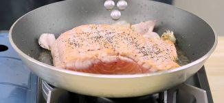 سمك السلمون بالكريمة - طعمات - الكاملة - قناة مساواة الفضائية - Musawa Channel