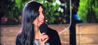 نادين الخطيب - اه لو تعرف- قناة مساواة الفضائية - رمضان شو بالبلد -2015-6-21- Musawa Channel-