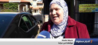 الجليل: حماس قبل ساعات من الاقتراع، تقرير،اخبار مساواة،29.02.2020،قناة مساواة