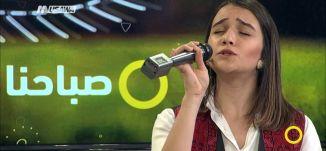 اغنية '' يا قدس '' - منى ميعاري -  صباحنا غير- 15-5-2017 -  قناة مساواة الفضائية