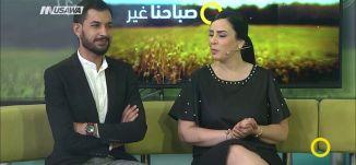 ازهار العيد: ازدياد الإقبال على الورود في العيد،سليم ابو احمد ،فتحية بشيري،صابرين حسون،15-6-2018