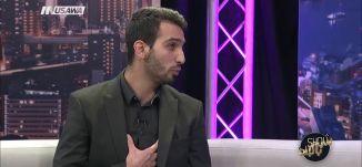 100 عام على وعد بلفور، تشريد شعب واحتلال أرض.. - الكاملة- شو بالبلد-2.11.2017 - مساواة