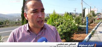 تحريض إسرائيلي على النائب جبارين، تقرير،اخبار مساواة،11.07.2019،قناة مساواة