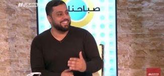 الانتخابات البرلمانية: الاستراتيجيات الدعائية المعتمدة،علاء اغبارية ،صباحنا غير،4-4-2019