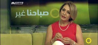 تغذية سليمة إبان العيد - سهير سلمان منير -  صباحنا غير- 25-6-2017 - قناة مساواة الفضائية