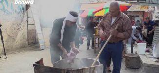 طبق الجاريشة .. من الاطباق الشعبية في شهر رمضان،جولة رمضانية 20