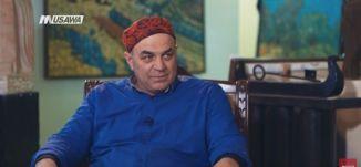 '' أعمل على الربط بين التاريخ القديم والحاضر''  - أحمد كنعان - ج1- ع طريقك - الموسم ٢ - مساواة